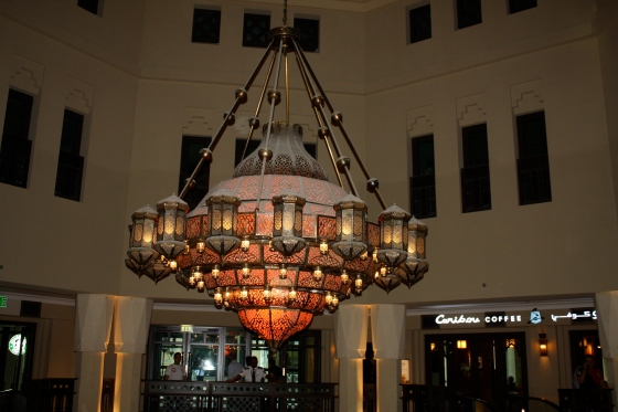 Souk al Bahar Light fixture